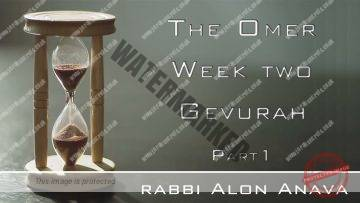 Counting the Omer – Week Two – Gevurah – 2 first days – Rabbi Alon Anava