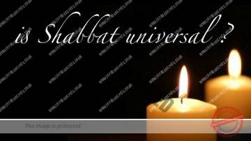 Daily Chidush: Why Noahides Not Allowed to Observe Shabbat PART 2