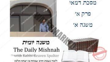 Demai Chapter 1 Mishnah 1