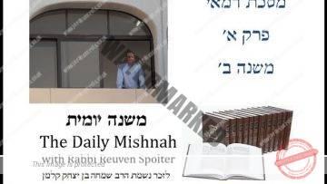 Demai Chapter 1 Mishnah 2