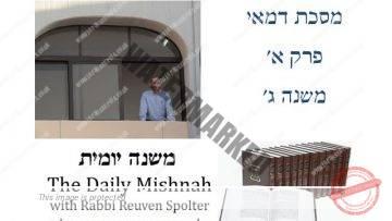 Demai Chapter 1 Mishnah 3