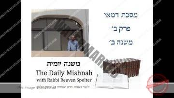 Demai Chapter 2 Mishnah 2