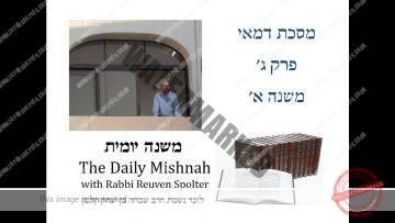 Demai Chapter 3 Mishnah 1