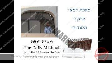 Demai Chapter 3 Mishnah 2