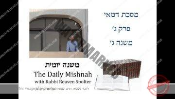 Demai Chapter 3 Mishnah 3