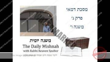 Demai Chapter 3 Mishnah 6