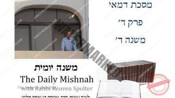Demai Chapter 4 Mishnah 4