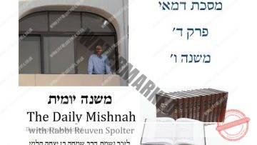 Demai Chapter 4 Mishnah 6