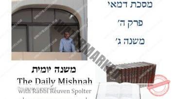 Demai Chapter 5 Mishnah 3