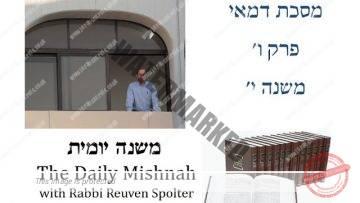Demai Chapter 6 Mishnah 10
