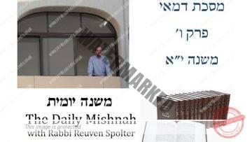 Demai Chapter 6 Mishnah 11
