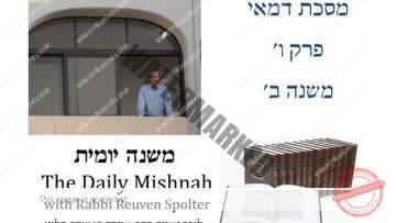 Demai Chapter 6 Mishnah 2