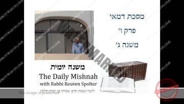 Demai Chapter 6 Mishnah 3