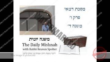 Demai Chapter 6 Mishnah 4