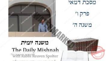 Demai Chapter 6 Mishnah 5