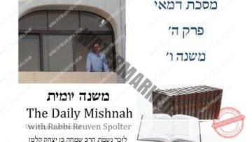 Demai Chapter 6 Mishnah 6