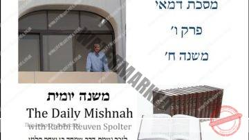 Demai Chapter 6 Mishnah 8