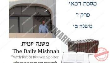 Demai Chapter 7 Mishnah 2