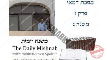Demai Chapter 7 Mishnah 3