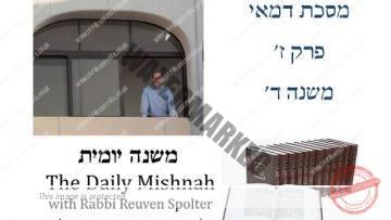 Demai Chapter 7 Mishnah 4