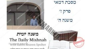 Demai Chapter 7 Mishnah 5