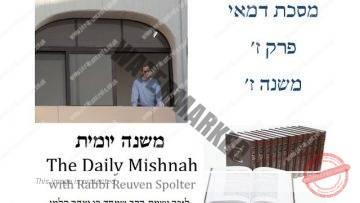 Demai Chapter 7 Mishnah 7