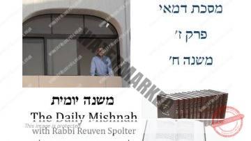 Demai Chapter 7 Mishnah 8