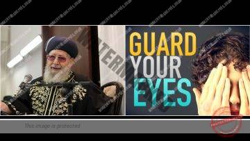 GUARD YOUR EYES Secrets of Rav Ovadia Yosef ztl