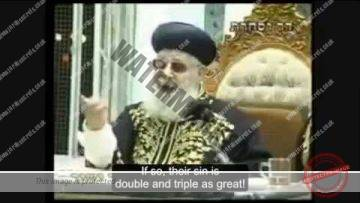 HaRav Ovadia Yosef ZTL on Wigs/Sheitels [English Subtitles]