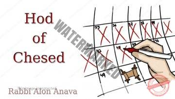 Hod of Chesed – Counting the Omer – Gratitude is the key… – Rabbi Alon Anava