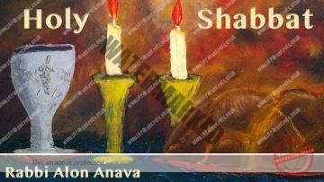 How to make our Shabbat meal/table holy and special – Rabbi Alon Anava