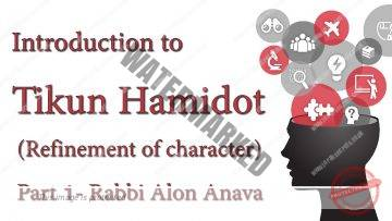 Introduction to Tikun Hamidot (Refinement of character) Part 1 – By Rabbi Alon Anava