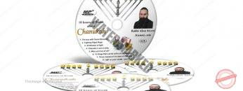 Light up the world this Chanukah – Get your Chanukah CD!