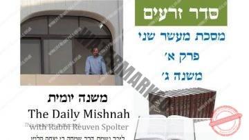 Maaser Sheni Chapter 1 Mishnah 3