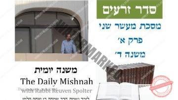 Maaser Sheni Chapter 1 Mishnah  4
