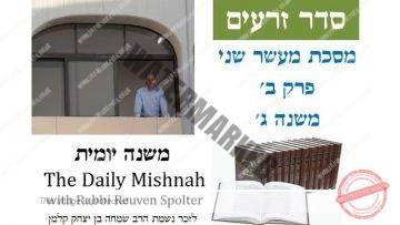 Maaser Sheni Chapter 2 Mishnah 3