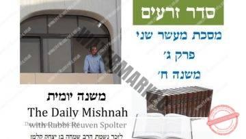 Maaser Sheni Chapter 3 Mishnah 8