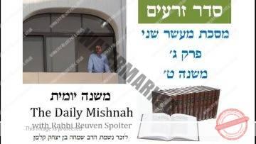 Maaser Sheni Chapter 3 Mishnah 9