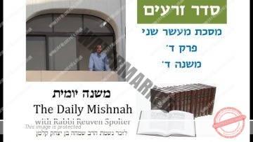 Maaser Sheni Chapter 4 Mishnah 4