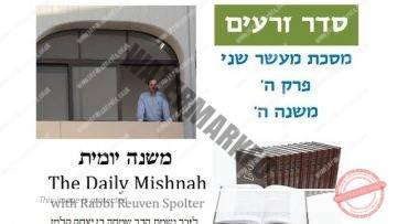 Maaser Sheni Chapter 5 Mishnah 5