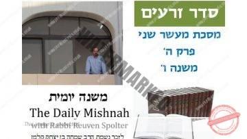 Maaser Sheni Chapter 5 Mishnah 6