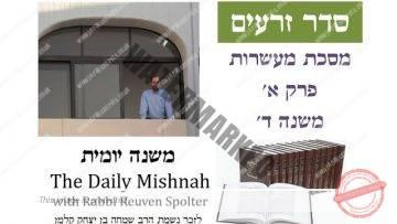 Maasrot Chapter 1 Mishnah 4