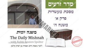 Maasrot Chapter 1 Mishnah 8