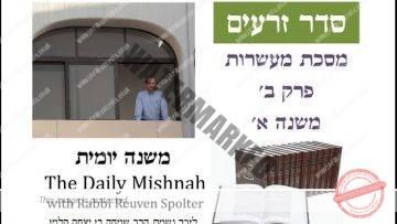 Maasrot Chapter 2 Mishnah 1