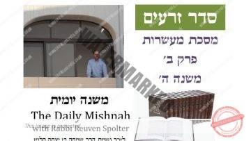 Maasrot Chapter 2 Mishnah 5