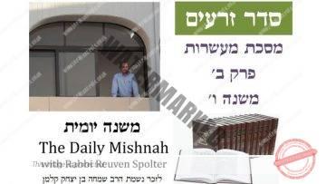 Maasrot Chapter 2 Mishnah 6