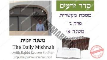 Maasrot Chapter 3 Mishnah 1