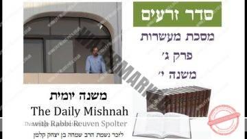 Maasrot Chapter 3 Mishnah 10