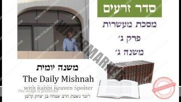 Maasrot Chapter 3 Mishnah 3