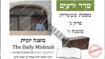Maasrot Chapter 3 Mishnah 7